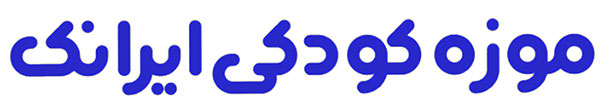 iranak-typo.jpg