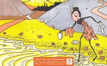 قصه خاله سوسکه و آقا موشه (۱۹)