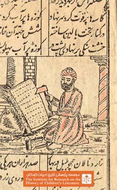 سنگتراش و قصه سلطان جمجمه ...(۳)