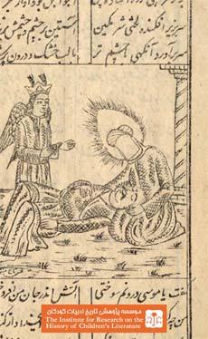 سنگتراش و قصه سلطان جمجمه ...(۲۲)