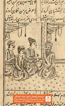 سنگتراش و قصه سلطان جمجمه ...(۲۵)