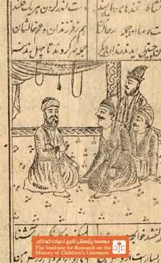 سنگتراش و قصه سلطان جمجمه ...(۲۹)