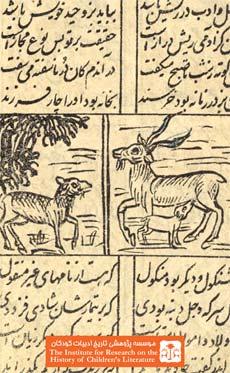 شنگول و منگول  (۴)