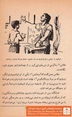 گزنفون (۱۷۵)
