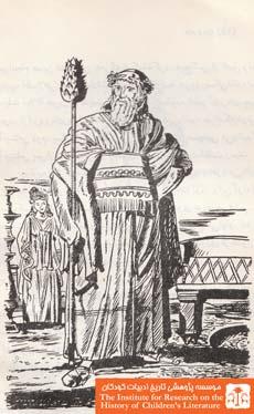 اسکندر کبیر (۱۶)