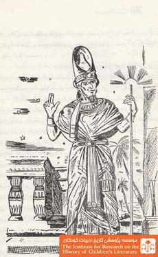 اسکندر کبیر (۶۸)
