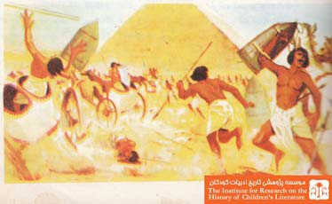 مصر باستان(۱۵)