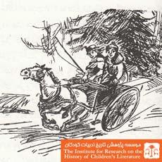 پسری در سمرقند(۱۶۱)