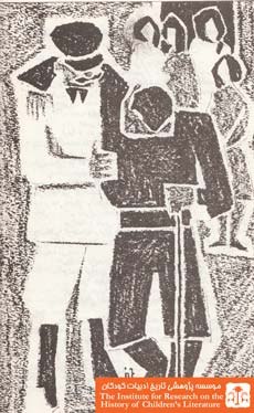 واسکا سرخه(۱۶)
