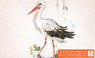حیوانات سخنگو(۶)