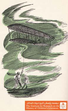 اختراع هواپیما(۱۰۵)
