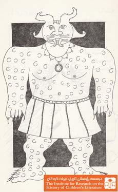 سوغات یهار(۱۱)