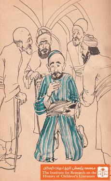 یک روز با ملا نصرالدین(۹)