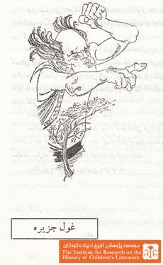 افسانه های زیبای فرشته خواب (۱۳۰)