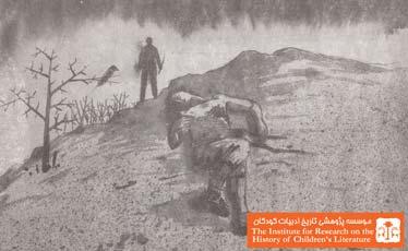 قصه ای از فلسطین(۱۵)