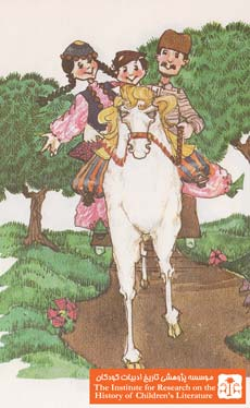 اسب سفید(۹)