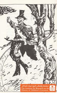 قصه کوتاه مصور برای عبرت کودکان بیشتر و کمتر از پنجاه (۳)