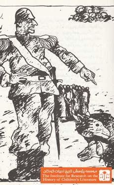 قصه کوتاه مصور برای عبرت کودکان بیشتر و کمتر از پنجاه (۷)