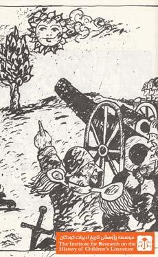 قصه کوتاه مصور برای عبرت کودکان بیشتر و کمتر از پنجاه (۱۳)