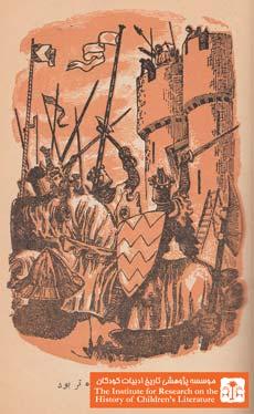 آرتور شاه و بهادران میزگرد (۵۶)