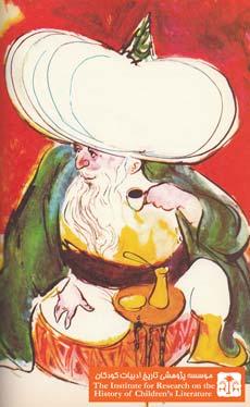 ملانصرالدین (۱۰۰)