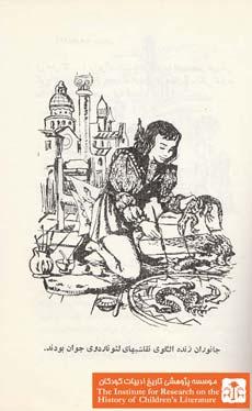 لئونارد دو داوینچی (۱۱)