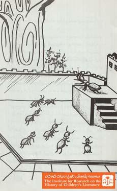 مورچه سرباز و عنکبوت(۱۳)