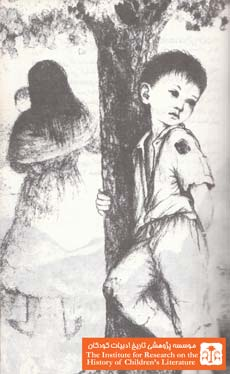 آمیگو(۷)