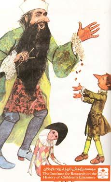 ماجراهای پینوکیو و پدر ژپتو(۳)
