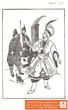 افسانه های آذربایجانی ، ارمنی و گرجی(۱۰۳)