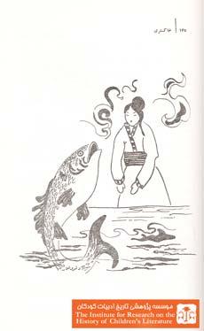 افسانه های چینی(۱۴۵)