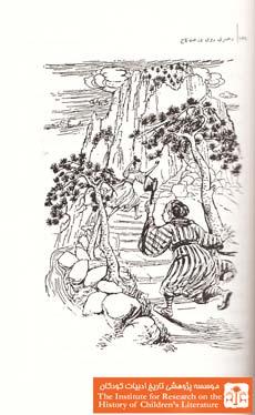 افسانه های چینی(۱۲۹)