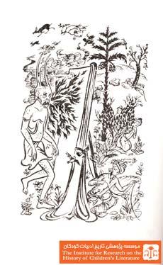 افسانه هائی از حاتم طائی(۵۵)