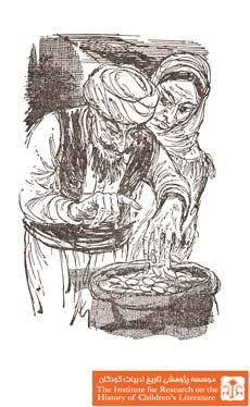 افسانه هائی از:روستائیان ایران(۱۴۵)