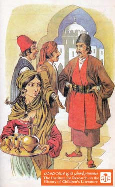علی بابا و چهل دزد بغداد(۷)