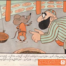 قصه موش دم بریده(۷)