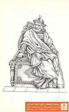 افسانه هائی از شاهنامه(۳۱)