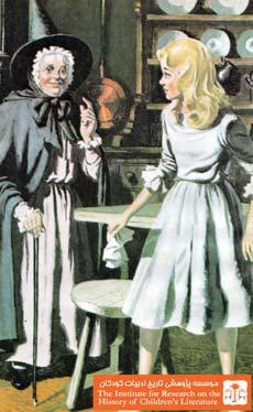 سیندرلا:دختر خاکستر نشین(۱۱)
