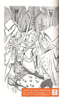 گنج دزدان دریایی(۳۳)