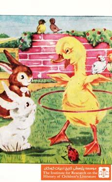 مرغابی کوچولو ۷