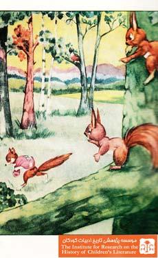 روباه غمگین ۱۳