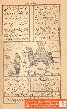 دو گوشواره عرش مجید حسنین علیه السلام(۶)