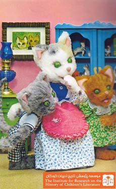 سه بچه گربه۱۰
