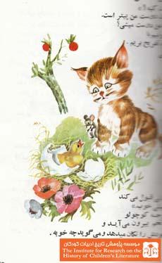 بچه گربه ملوس(۱۳)