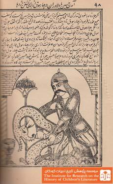 حسین کرد شبستری(۹۸)