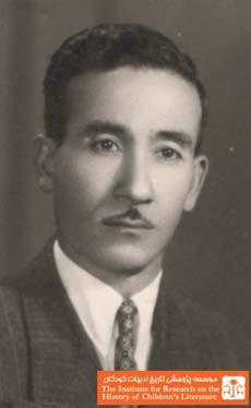 عباس یمینی شریف