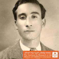 جوانی عباس یمینی شریف