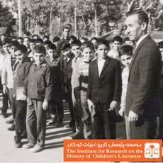 یمینی شریف در مدرسه روش نو