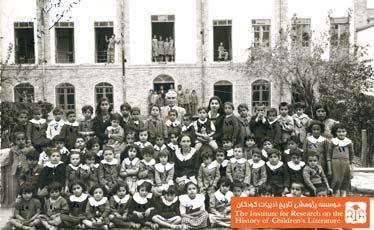 باغچهبان و همسرش صفیه میربابایی در کودکستان پهلوی