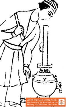 شاهزاده بدیع الملک (قصه بدیع الملک و بدیع الجمال)